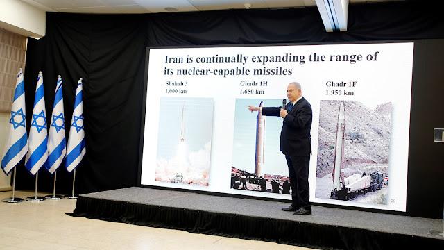 نتنياهو يعلن عن حصول بلاده على آلاف المستندات والوثائق عن برنامج ايران النووي .