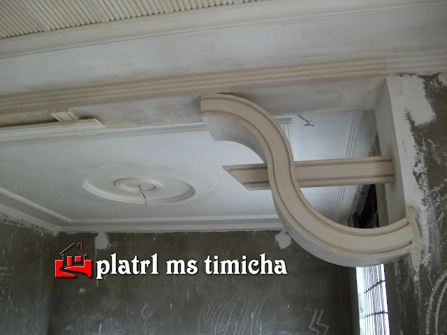 Decoration platre france ms timicha d coration marocaine for Decoration plafond platre france