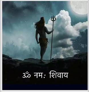 Mahakal-stand-image