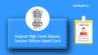 Gujarat High Court Deputy Section Officer Admit Card