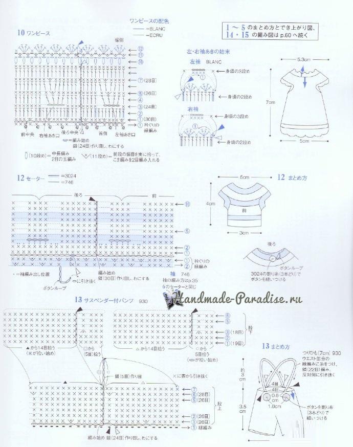 Амигуруми. Схемы вязания лесных зверюшек (8)