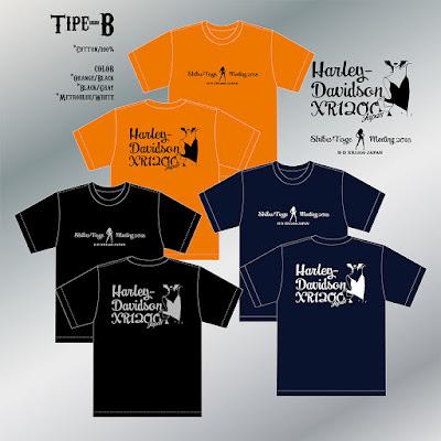 Harley-Davidson XR1200 デザインTシャツ