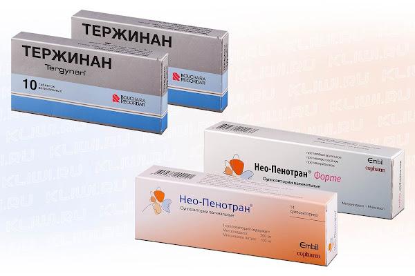 Тержинан и Нео-Пенотран