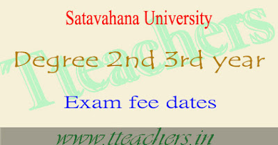 Satavahana university degree 2nd 3rd year fee structure & last date 2016-2017