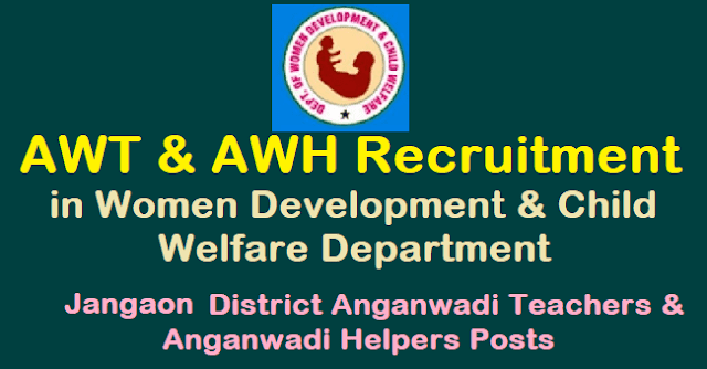 Anganwadi Helpers Posts, Anganwadi Recruitment, Anganwadi Teachers Posts, AWH Posts, AWT Posts, Department of Women Development and Child Welfare, Jangaon District, TS Jobs, WDCW Recruitment