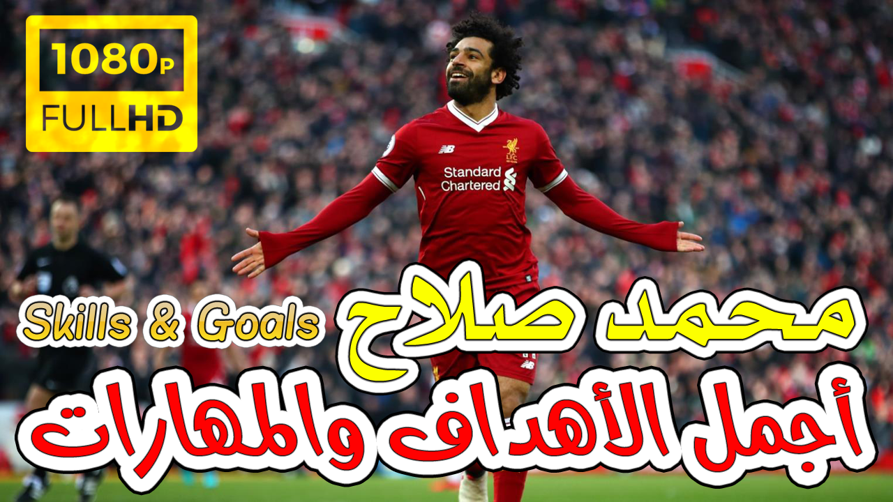 Best Goals of Mohamed Salah