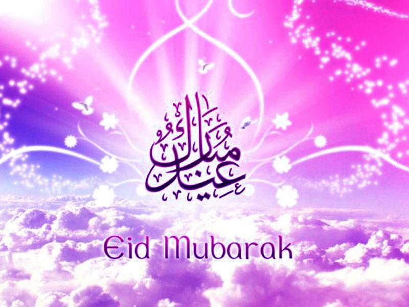 eid mubarak - photo #36