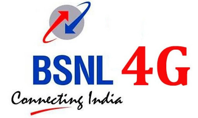 ...तो क्या बंद होने जा रही BSNL, सरकार ने कहा- जल्द निकाल लें दूसरा रास्ता ?