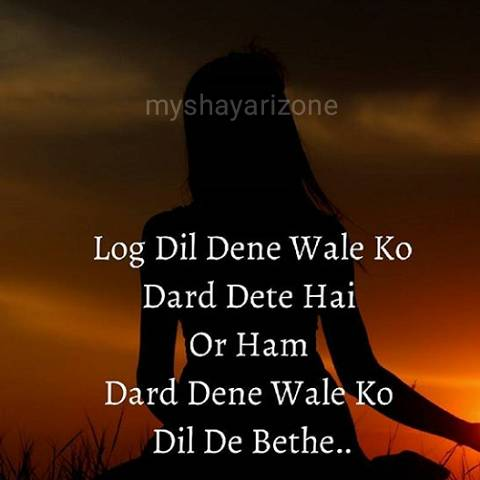 Best Dard-e-dil Love Lines Image in Hindi