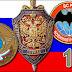 Ψυχρός πόλεμος σε πλήρη εξέλιξη,οι ρωσικές μυστικές υπηρεσίες συνέλαβαν,την αμερικανίδα πρόξενο του …