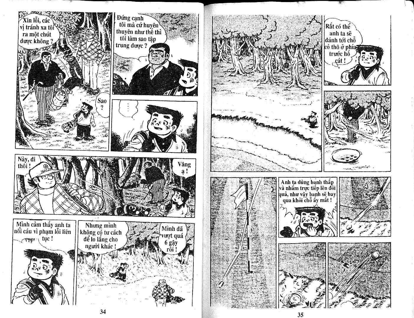 Ashita Tenki ni Naare chapter 18 trang 15