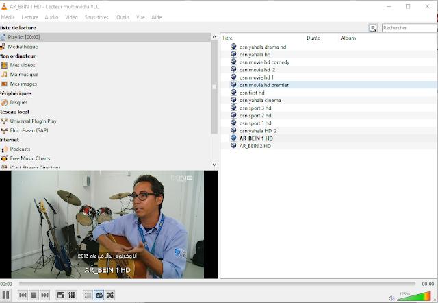 سيرفر IPTV M3U لقنوات OSN و قنوات beIN Sport Ar جودة عالية HD,سيرفر IPTV M3U, لقنوات OSN, و قنوات, beIN Sport Ar جودة عالية HD,سيرفر IPTV M3U لقنوات OSN,iptv bein sport m3u,osn iptv 2016,iptv osn m3u,ملف قنوات iptv للاندرويد,ملف قنوات iptv m3u,iptv bein sport m3u,iptv bein sport arabic,ملف قنوات iptv m3u للاندرويد,ملف قنوات iptv m3u 2016,ملف قنوات iptv m3u,