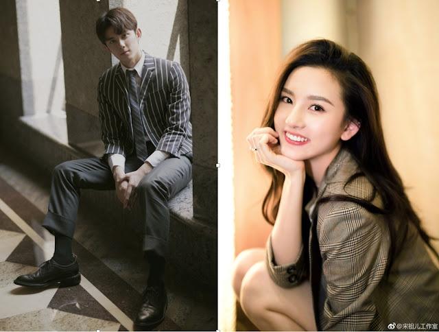 Wu Lei Lareina Song Gaokao results