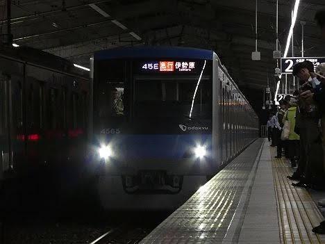 【ダイヤ改正で新登場!】急行 伊勢原行き4000形