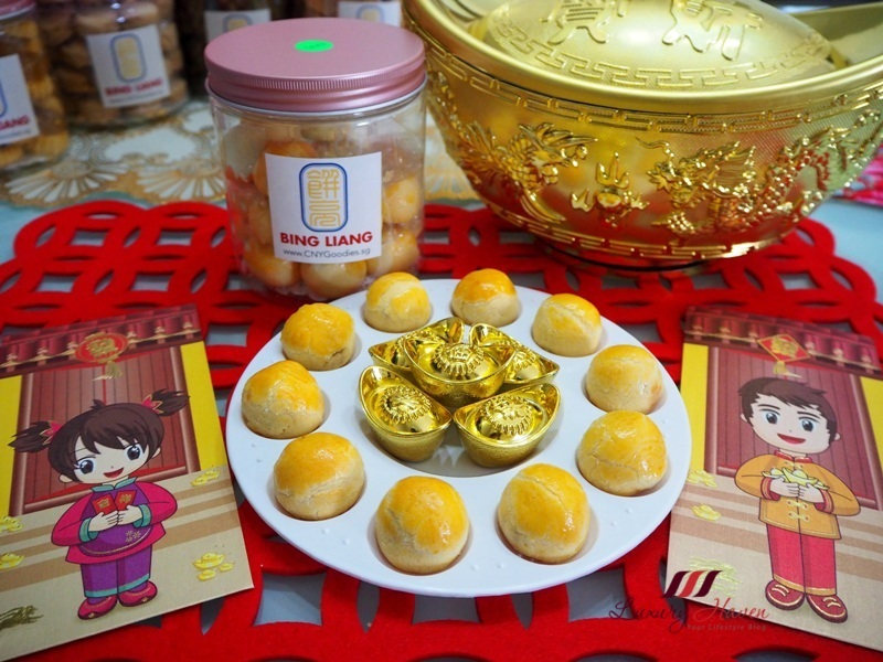 chinese new year snacks pineapple tarts giveaway