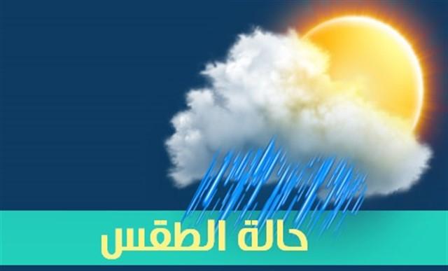 حالة الطقس في مصر, درجات الحرارة المتوقعة