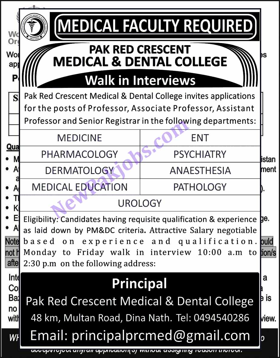 Medical Faculty required in Pak Red Crescent Medical & Dental College - Walk in Interivew