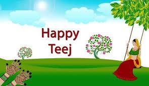 Teej Images