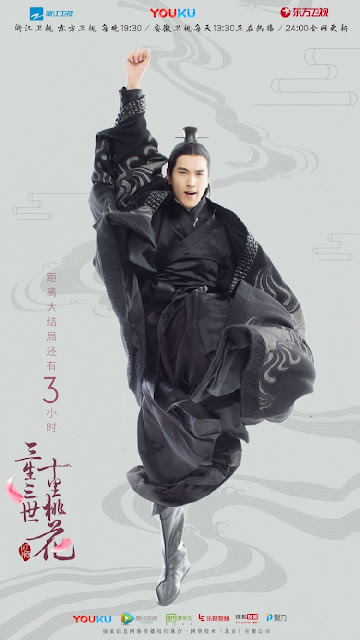Mark Chao Ten Miles of Peach Blossoms