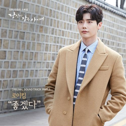 Seo Dong Yo OST.rar. Holmes alquiler Escrito found puedes