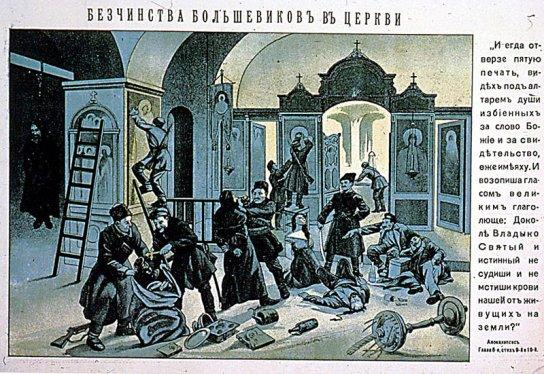 ΓΙΑΤΙ ΣΤΗΝ ΟΚΤΩΒΡΙΑΝΗ ΕΠΑΝΑΣΤΑΣΗ ΟΙ ΜΠΟΛΣΕΒΙΚΟΙ ΚΑΤΕΔΑΦΙΣΑΝ ΤΙΣ ΕΚΚΛΗΣΙΕΣ ΑΛΛΑ ΔΕΝ ΠΕΙΡΑΞΑΝ ΤΙΣ ΣΥΝΑΓΩΓΕΣ; Bolshevik_atrocities