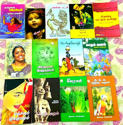 MY BOOKS