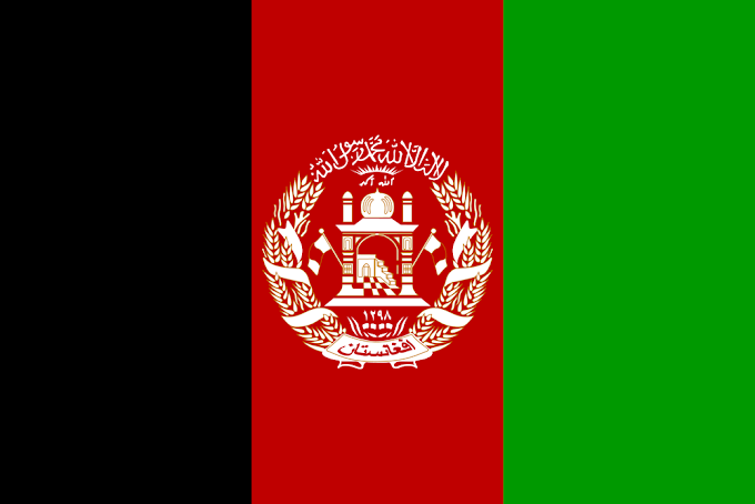 Flag of Afghanistan | Afghanistan Flag | Afghanistan National Flag