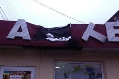 У Харківській області затримали членів банди, які влаштували 12 підривів та підпалів аптек