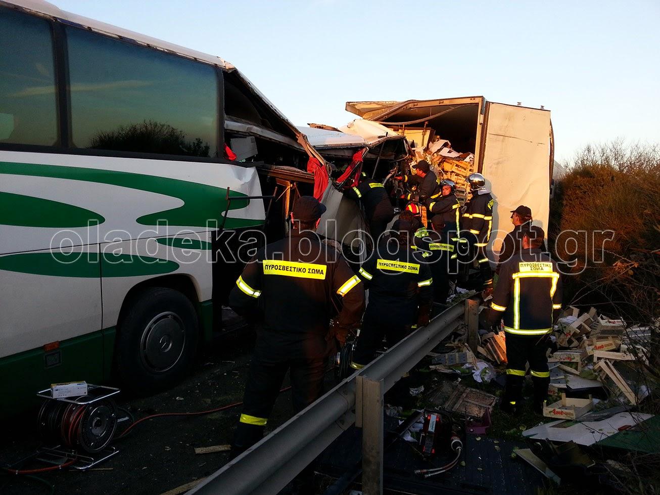 Δύο νεκροί - 22 τραυματίες στο τροχαίο δυστύχημα στα διόδια των Μαλγάρων