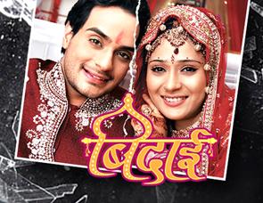 Bidaai ANTV Episode 24