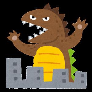 茶色い怪獣のイラスト