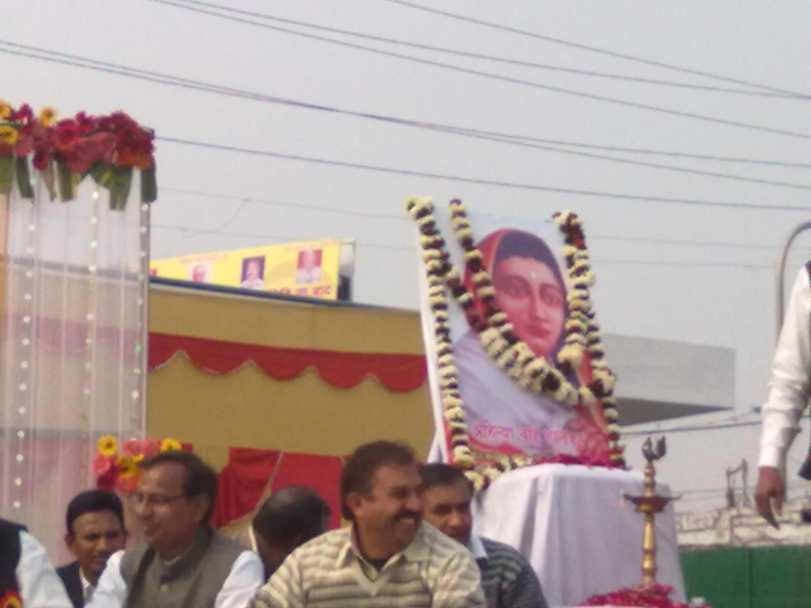 Parichaya 2 nov 2012