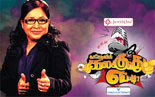 comedy Comedyil Kalakkuvathu Eppadi 12 01 2014 Vijay Tv