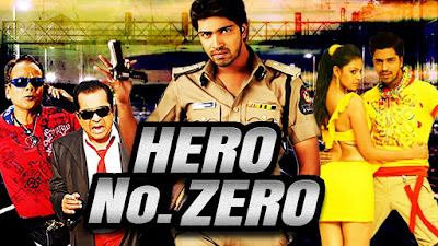 Hero No. Zero (sudigadu) 2016 Hindi Dubbed WEBRip 480p 300mb world4ufree.ws , South indian movie Hero No. Zero (sudigadu) 2016 hindi dubbed world4ufree.ws 720p hdrip webrip dvdrip 700mb brrip bluray free download or watch online at world4ufree.ws
