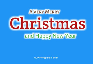 Merry Christmas Font PNG Stylish Vector Art