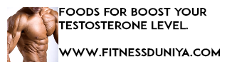 how increase testosterone,how increase testosterone naturally,how increase testosterone without using supplements,foods for boost testosterone,testosterone foods,how increase testosterone