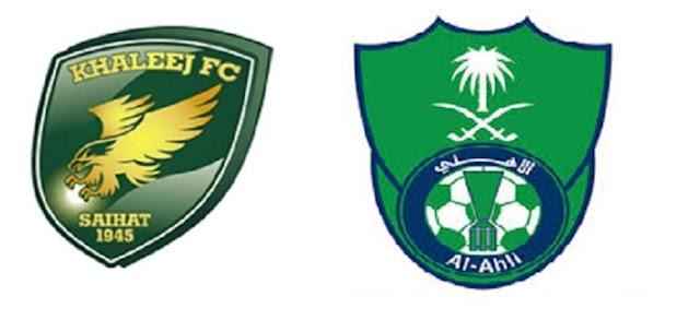 مباراة الأهلي والخليج في الدوري السعودي , نتيجة مباراة الأهلي السعودي والخليج اليوم