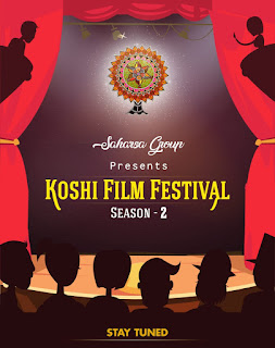 koshi-film-festival