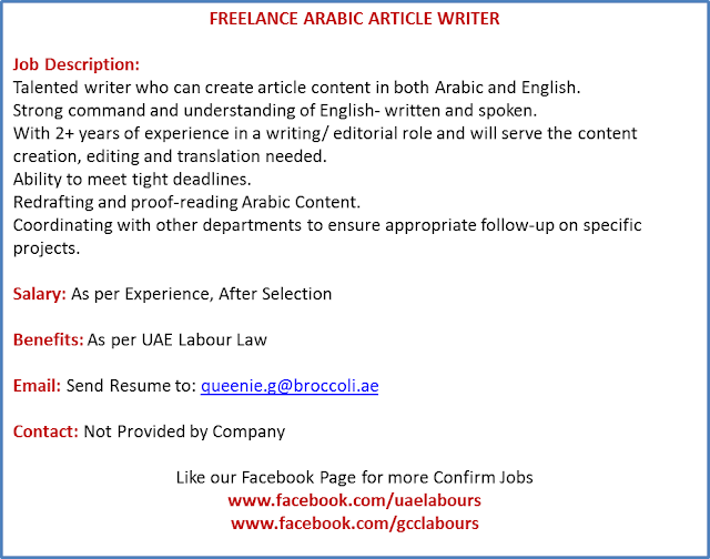Freelance jobs in UAE, UAE Freelancing jobs, Article writing Jobs in UAE, article writers required in UAE, UAE Writers jobs, Translator jobs in UAE, Arabic freelancer jobs in UAE
