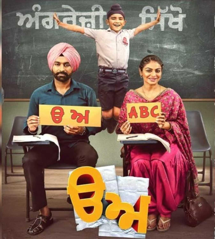 Uda Aida (2019) Punjabi 720p HDRip Full Movie Free Download
