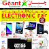 Geant Kuwait - Offer on Electronics