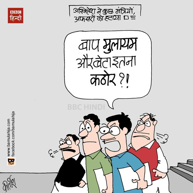 sp, samajwadi party, mulayam singh cartoon, cartoons on politics, indian political cartoon