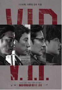 Nonton Film V.I.P (2017) Bluray Sub Indonesia