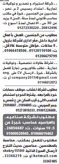 gov-jobs-16-07-21-07-43-06