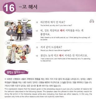 buy Medizinische Physiologie: Kurzgefaßtes Lehrbuch der Physiologie des Menschen