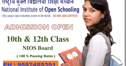 Nios assignment answers