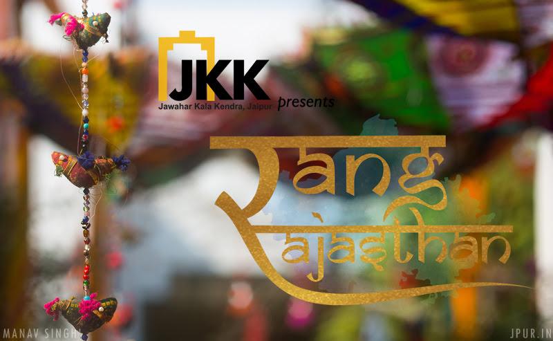 Rang Rajasthan - 2018