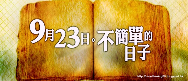 2010 - 2012 恩膏引擎全力開動!!...