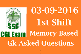 SSC CGL Tier 1 Gk Questions 3-09(sept)-2016