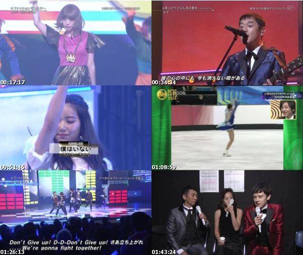 [TV-Variety] ベストヒット歌謡祭2016【音楽&ニュース&スポーツを総決算!】 – 2016.11.17